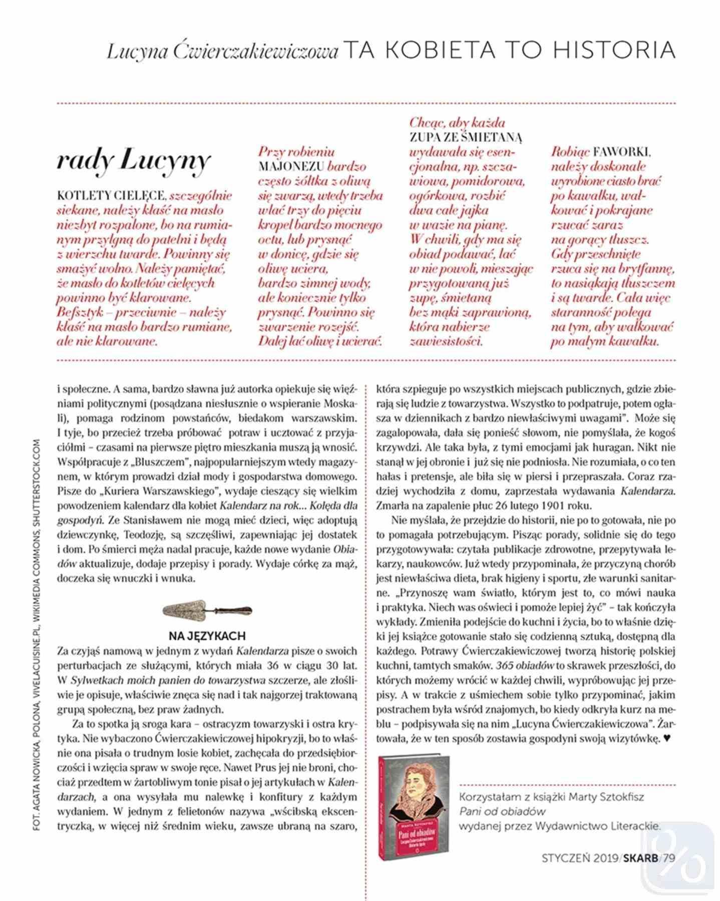 Gazetka promocyjna Rossmann do 31/01/2019 str.79