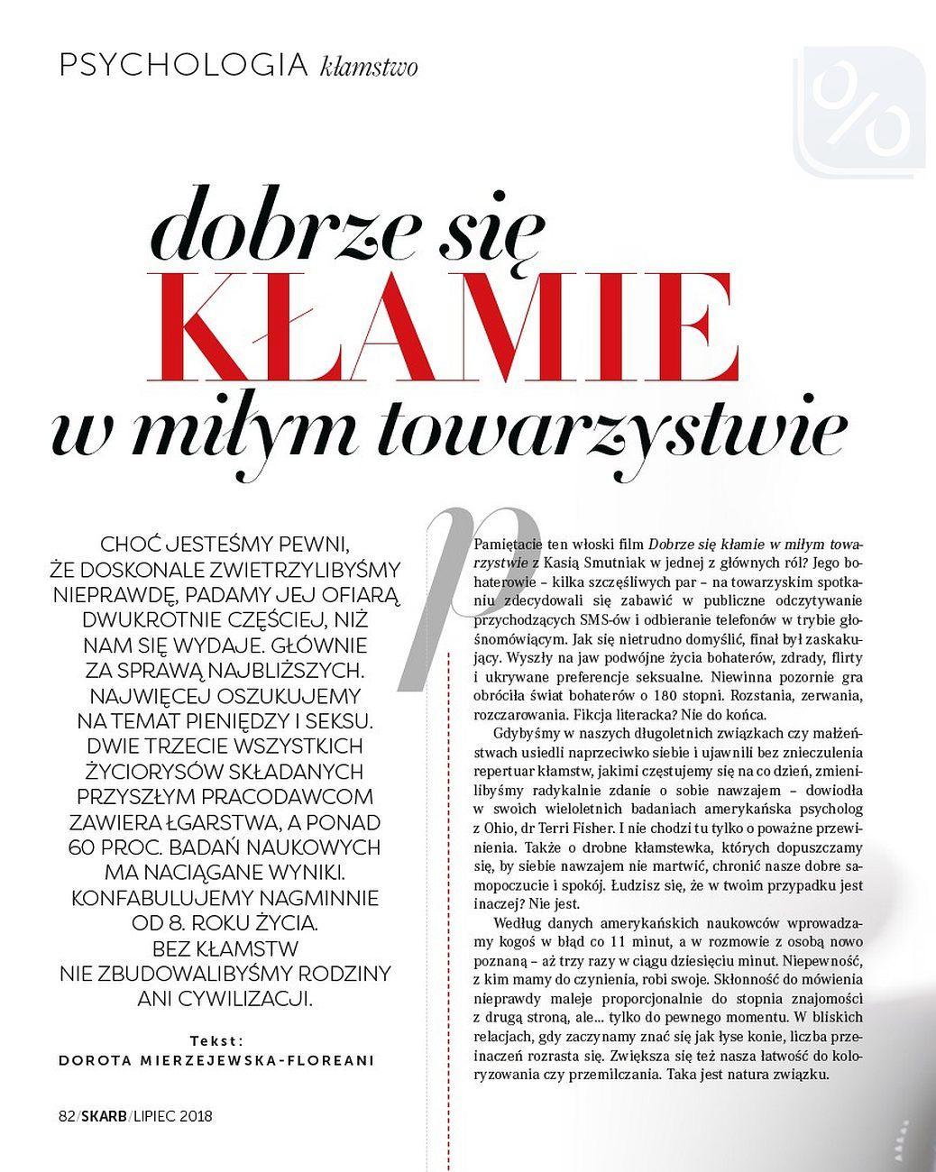 Gazetka promocyjna Rossmann do 31/07/2018 str.81