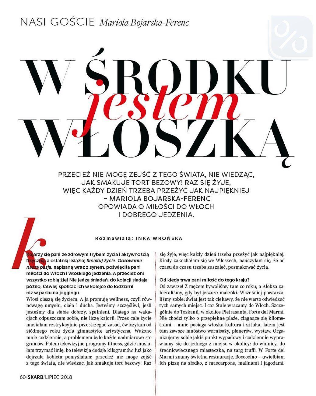 Gazetka promocyjna Rossmann do 31/07/2018 str.59