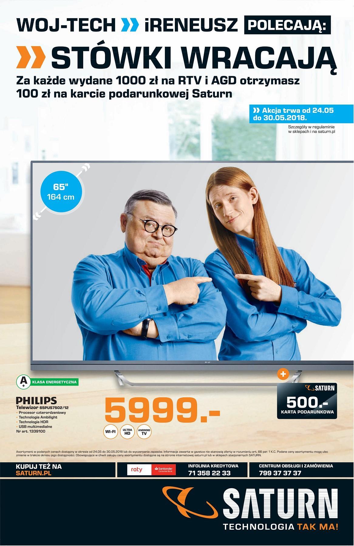 Gazetka promocyjna Saturn do 30/05/2018 str.0