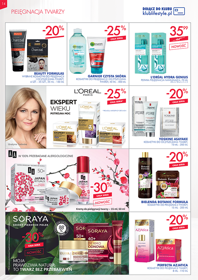 Gazetka promocyjna Superpharm do 27/03/2019 str.12