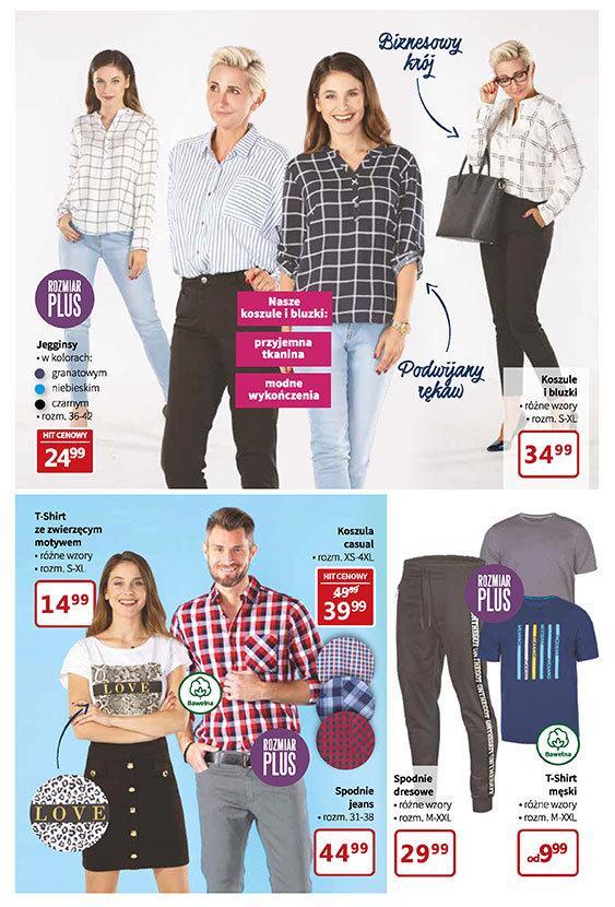Gazetka promocyjna Textil Market do 10/09/2019 str.1