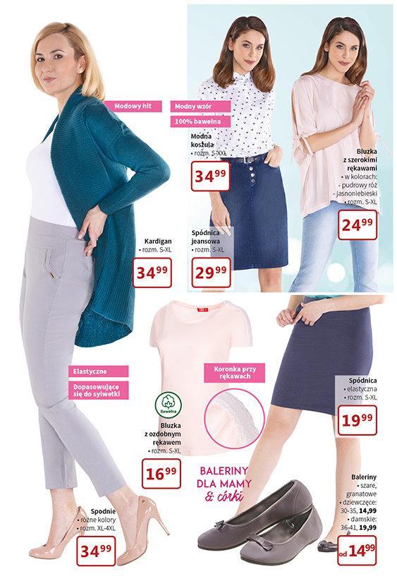 Gazetka promocyjna Textil Market do 02/04/2019 str.1