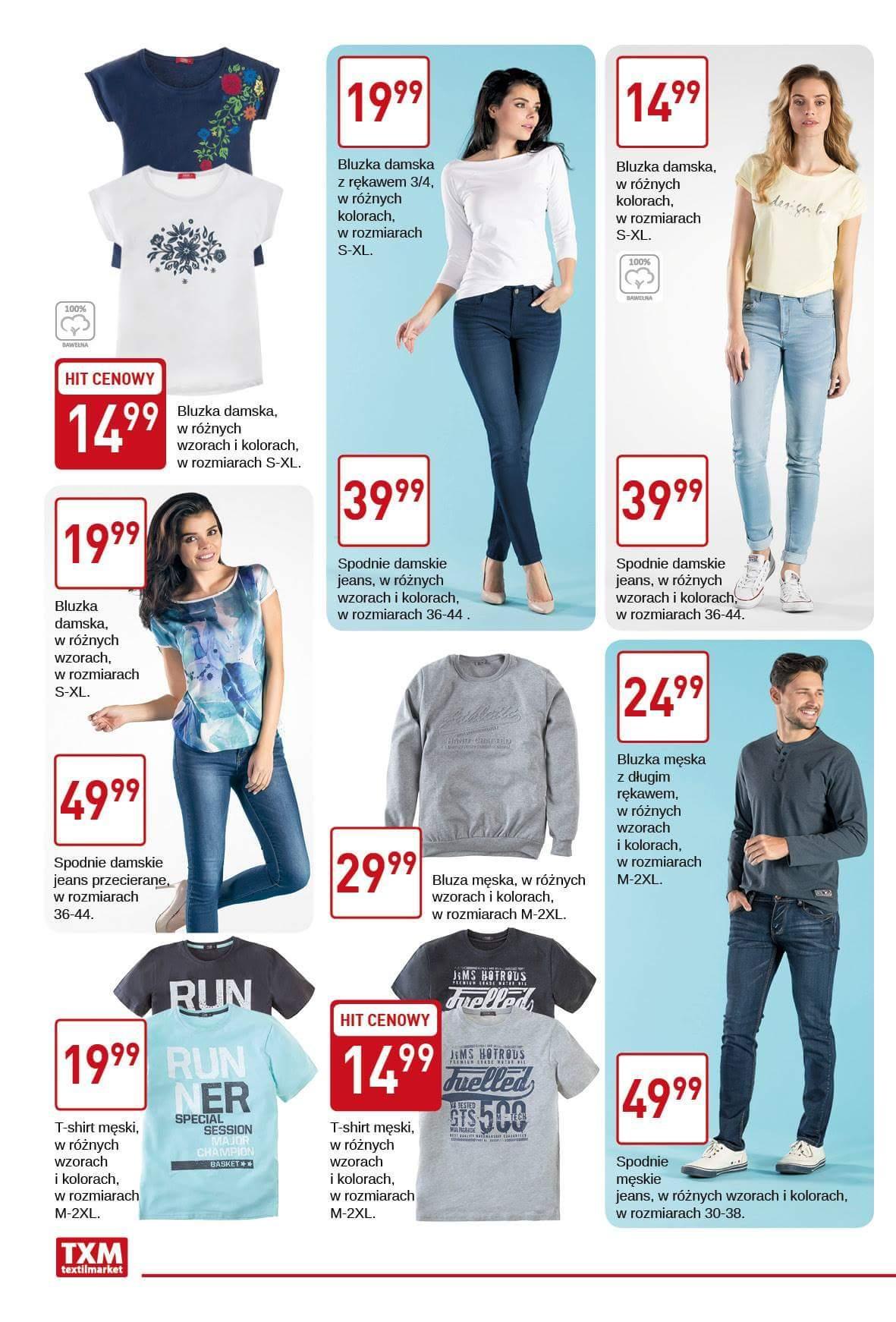Gazetka promocyjna Textil Market do 06/02/2018 str.1