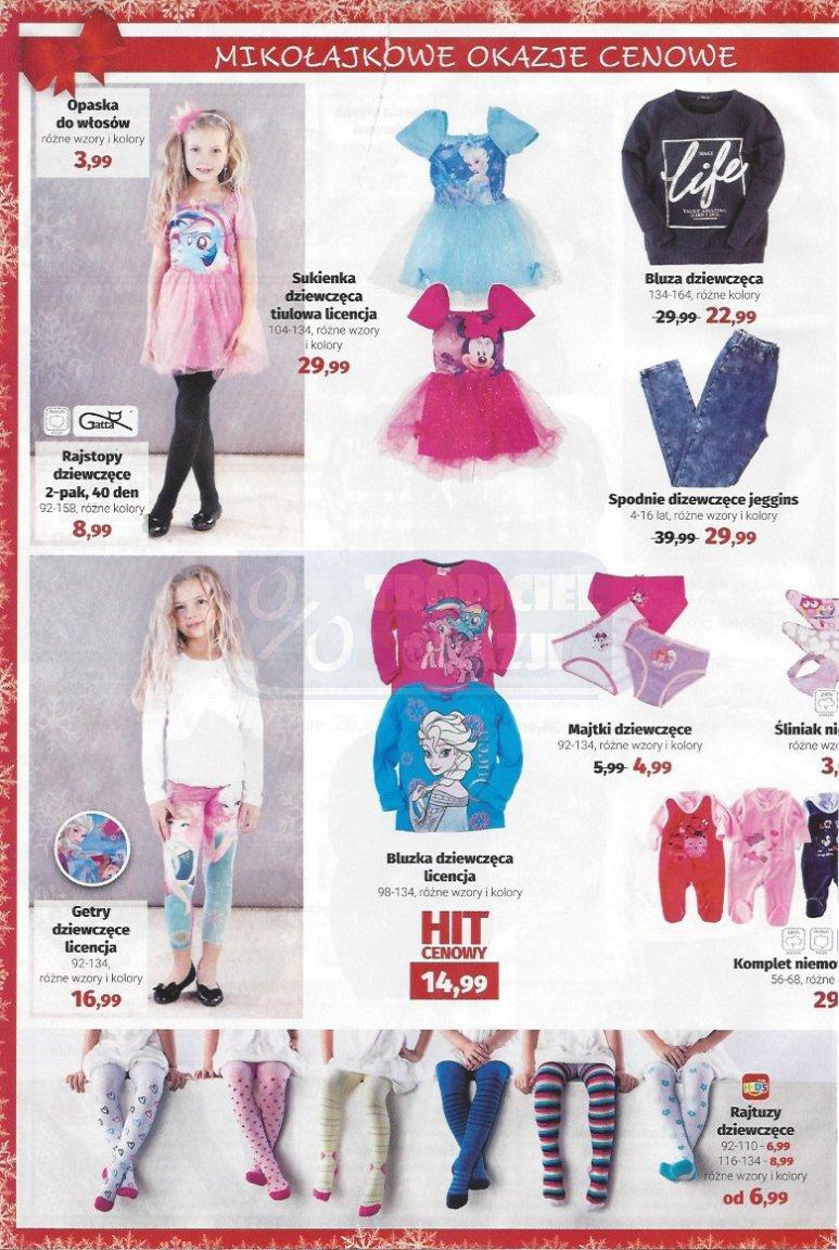 Gazetka promocyjna Textil Market do 06/12/2016 str.3