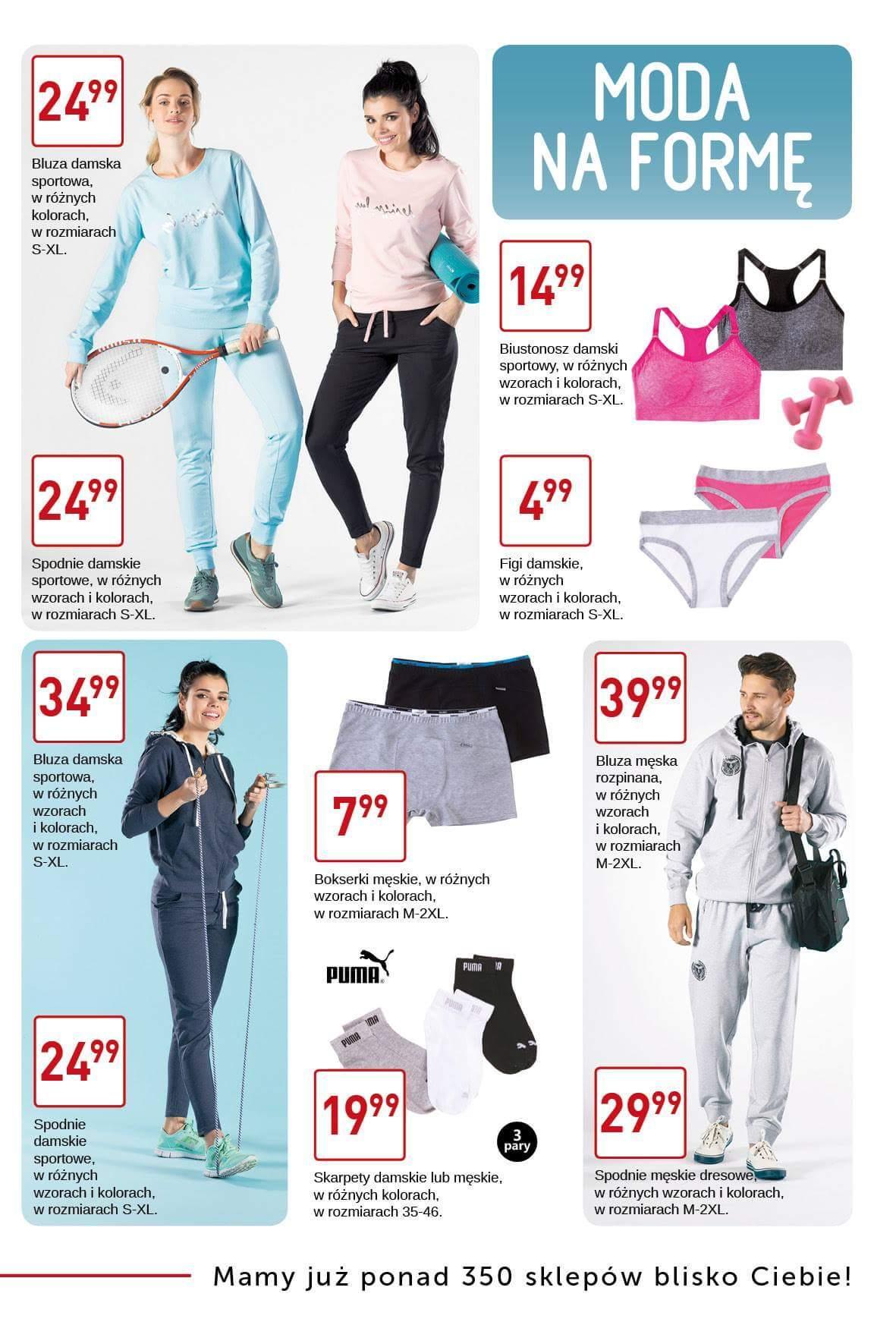 Gazetka promocyjna Textil Market do 06/02/2018 str.2