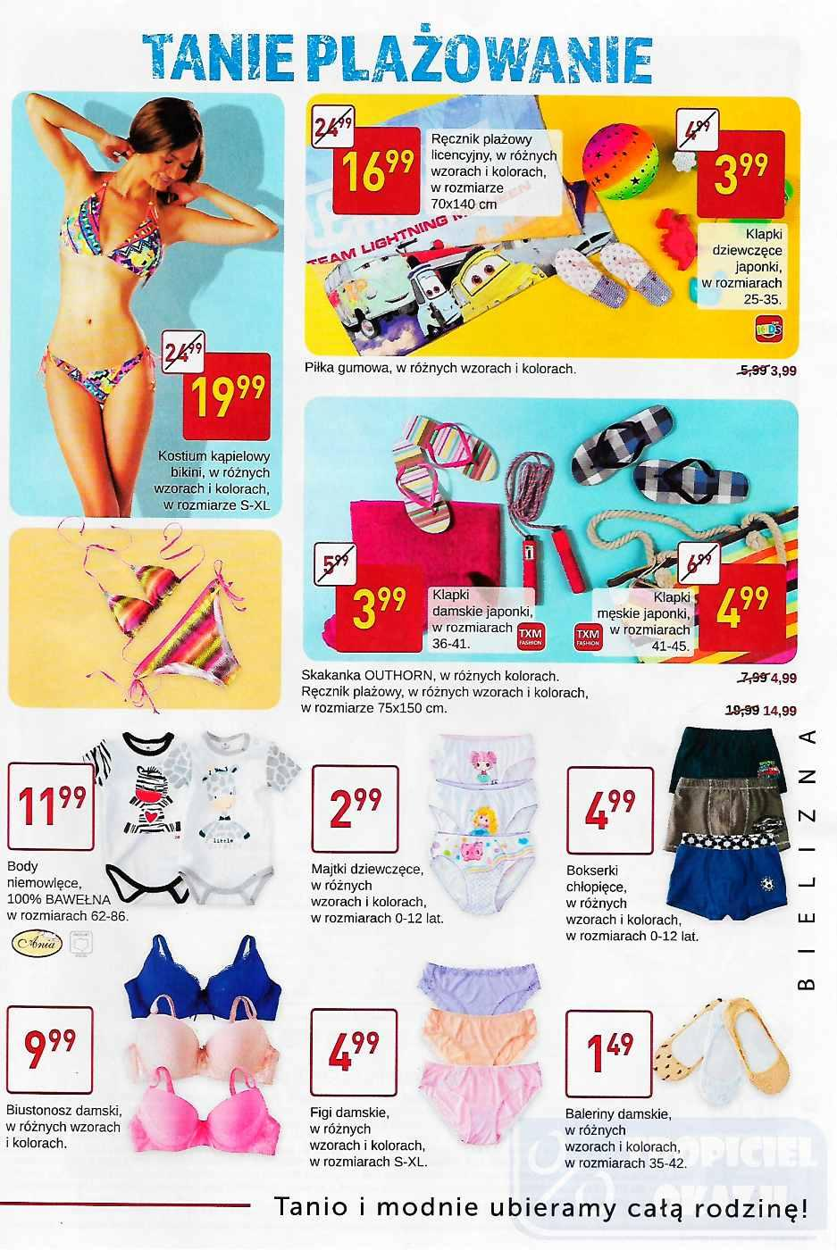 Gazetka promocyjna Textil Market do 11/07/2017 str.2