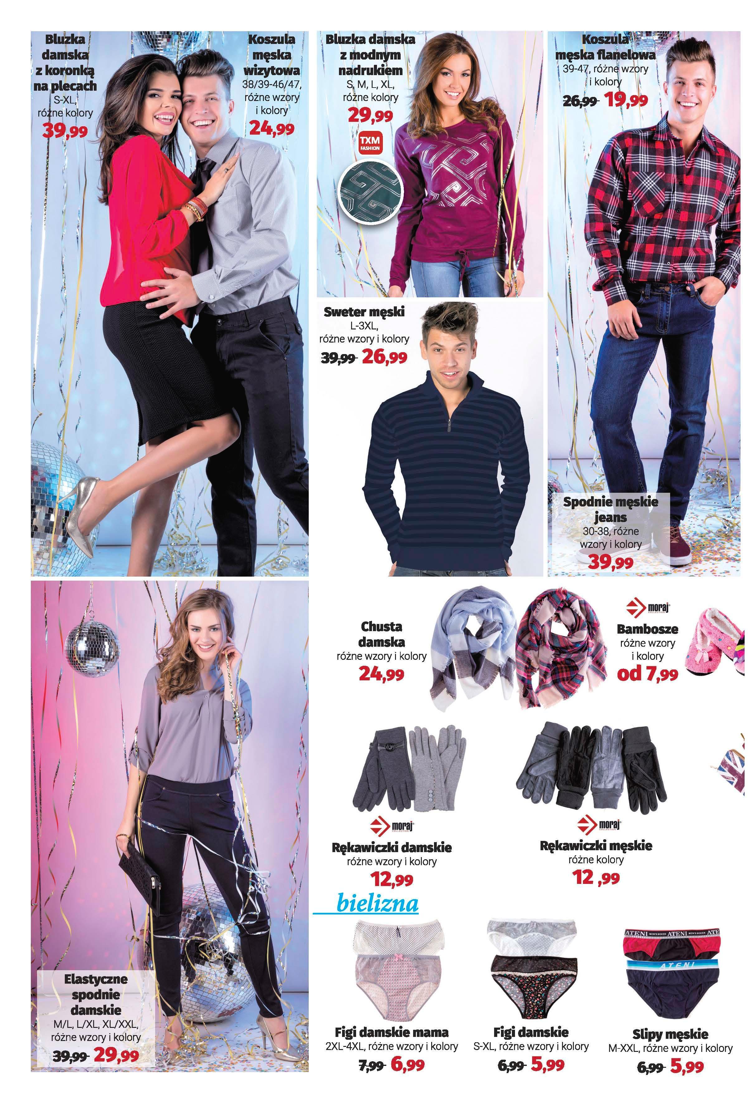 Gazetka promocyjna Textil Market do 10/01/2017 str.1